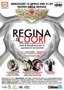 12 Aprile 2017 - Teatro della Regina Cattolica