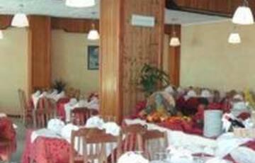 Hotel Marguareis Artesina  (Cuneo) Cuneo