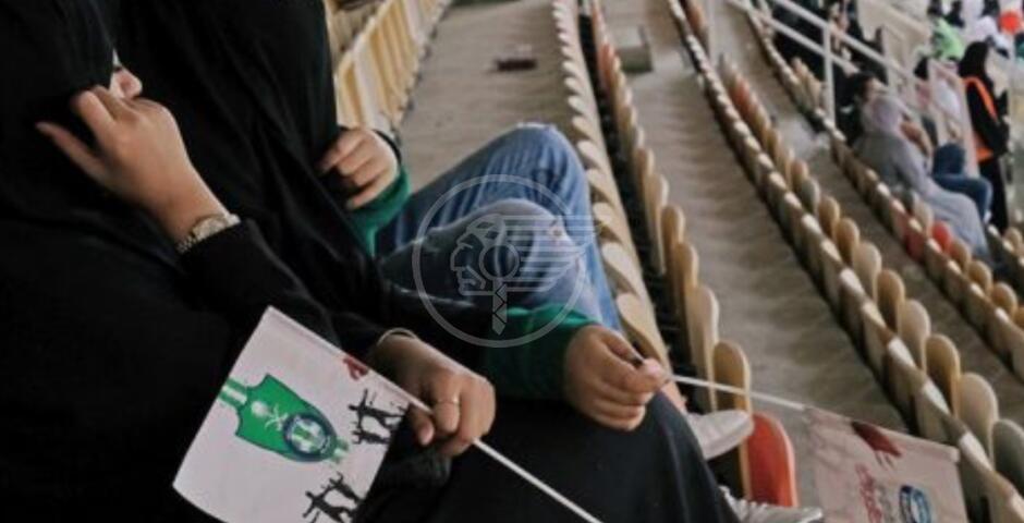 IL CALCIO NON È SPORT DA FEMMINE IN ARABIA SAUDITA