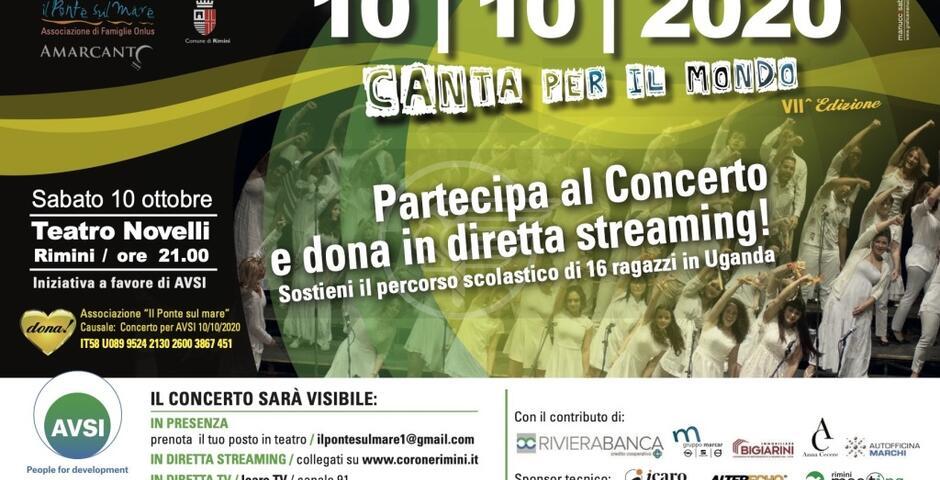 Musica, amicizia e solidarietà sabato 10 al teatro Novelli