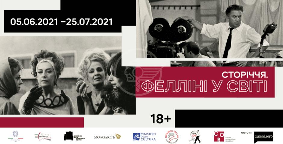 """""""Il Centenario. Fellini nel mondo"""". Due riminesi a Kiev per festeggiare il grande Maestro"""