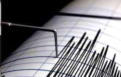 Immagine News - romagna-forte-scossa-di-terremoto-del-4.6-con-epicentro-a-ravenna