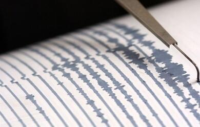 Immagine News - forla-registrato-lieve-sciame-sismico-nella-notte-tra-il-22-e-il-23-marzo