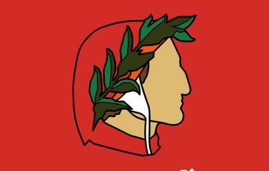 Immagine News - domani-25-marzo-il-primo-danteda-questanno-in-versione-solo-digitale