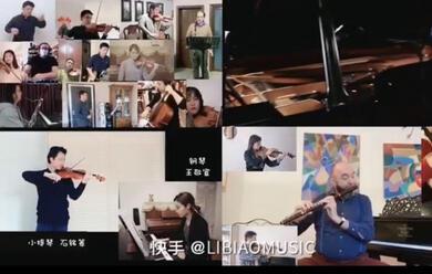 Immagine News - limolese-massimo-mercelli-suona-al-concerto-del-primo-maggio-cinese