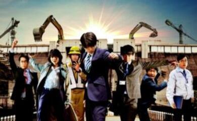 ravenna-il-nightmare-film-festival-cura-cinque-eventi-on-line-per-il-japan-film-festival