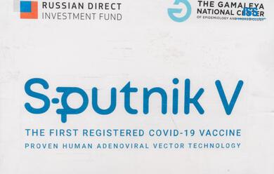 Immagine News - san-marino.-acquisita-allaiss-una-fornitura-di-vaccino-anti-covid-sputnik-v