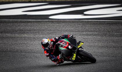 Immagine News - motociclismo-secondo-appuntamento-per-dovizioso-e-aprilia-al-mugello