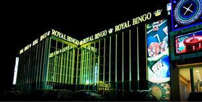 Codere Gaming Hall Royal Esterno